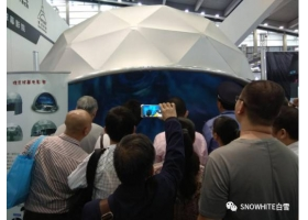 The Dome Screen Cinemas Became the Center of Attention in the CHINA HI-TECH FAIR.