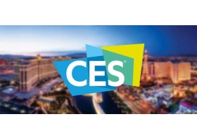 2018CES Was Completed Successfully